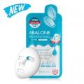 Mediheal Abalone Proatin Mask 鮑魚蛋白面膜 (1盒10片)