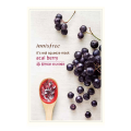 Innisfree It's real squeeze mask - acai berry 鮮榨面膜 - 巴西莓