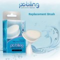 Pobling Pore Sonic Cleanser Replacement Brush 聲波振動潔面魔師替換裝