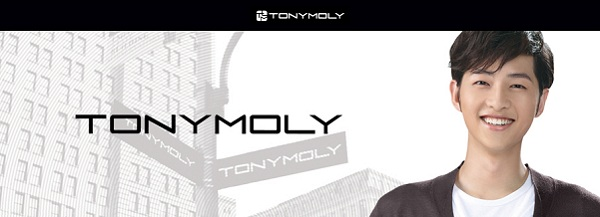 tonymoly_600.jpg